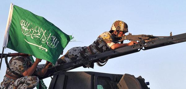 قوات الأمن الخاصة تفتح باب القبول والتسجيل بمختلف الرتب - المواطن