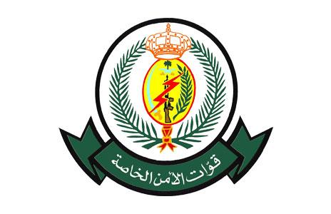 فتح باب القبول بمختلف الرتب بقوات الأمن الخاصة - المواطن