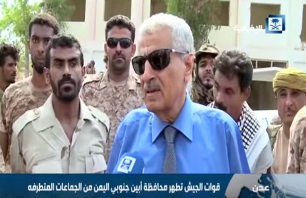قوات الجيش تطهر محافظة ابين جنوب اليمن