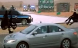 تعرف على قوات الطوارئ السعودية - المواطن