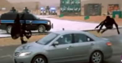 قوات الطوارئ الخاصة السعودية