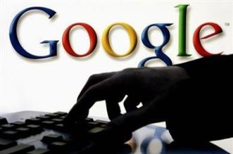 """""""غوغل"""" تُحذر.. حكومات تتجسس عليكم - المواطن"""