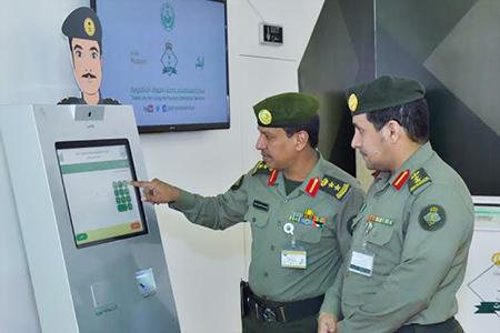 قيادات أمنية وعسكرية ومسوؤلون يتوافدون على جناح17