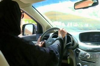 أنقذت السائق وأوصلت الطالبات.. فتاة الباحة تكشف تفاصيل يوم غطاه الضباب! - المواطن