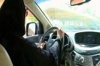 قيادة المرأة للسيارات 1