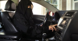 جامعة الأميرة نورة تستعد لتأسيس مدرسة نسائية لتعليم القيادة