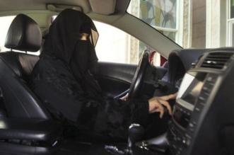 ساعات وتنطلق المرأة بسيارتها.. مصلحة الوطن والمواطن أولاً - المواطن