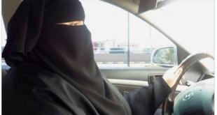 منيرة .. حصلت على رخصة قيادة قبل 40 عامًا .. وقادت سيارتها الأحد