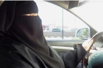 منيرة .. حصلت على رخصة قيادة قبل 40 عامًا .. وقادت سيارتها الأحد - المواطن