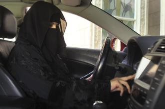 الرخصة الأجنبية لا تخول المرأة قيادة السيارة إلا بهذه الشروط - المواطن