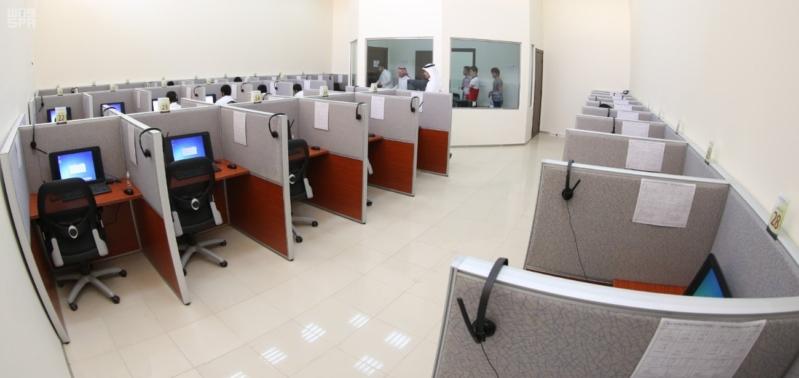 هيئة تقويم التعليم : رابط التسجيل في اختبار القدرات العامة عبر قياس