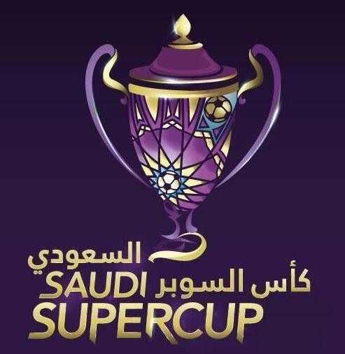 كأس-السوبر-السعودي