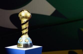 كأس القارات