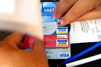 خلل في بطاقات فيزا .. والشركة تكشف السبب - المواطن