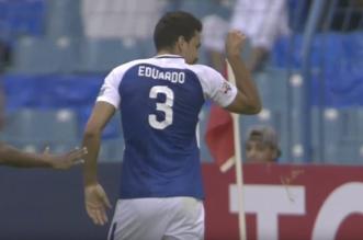كارلوس إدواردو الهلال