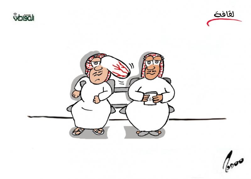 كاريكاتير-جديد-ممدوح-الجيزاني-لقافة
