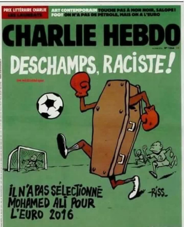 كاريكاتير محمد علي