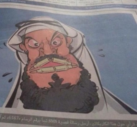 كاريكاتير مُسيء