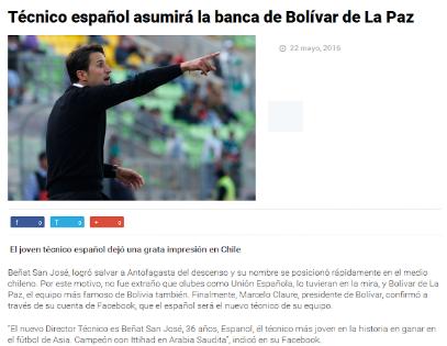 كبير بوليفيا