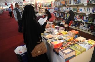 أكبر موقع كتاب في العالم العربي.. بوكس كوم ينقل 150 ألف عنوان بخمسة ريالات - المواطن