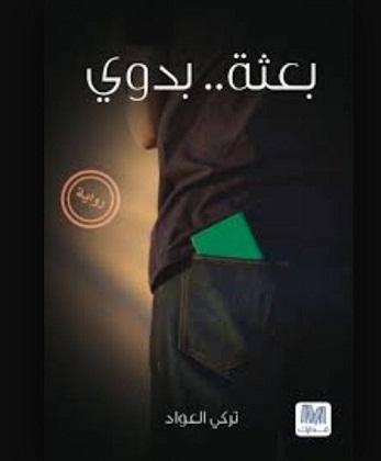 كتاب 2