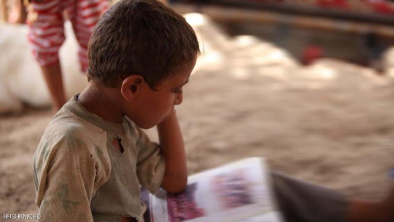 كتب للفقراء