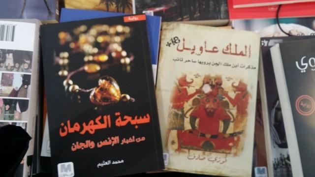 كتب-2015 (2)