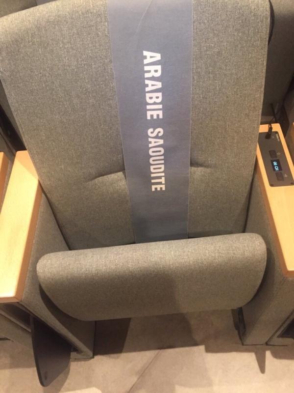 كرسي مندوب المملكة اليونسكو