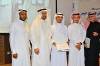 """نائب وزير التربية يكرم الطالب """"الرويلي"""" الفائز بجائزة القصة القصيرة"""