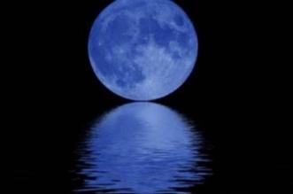 القمر الأزرق الكبير يظهر في هذه الدول 31 يناير - المواطن