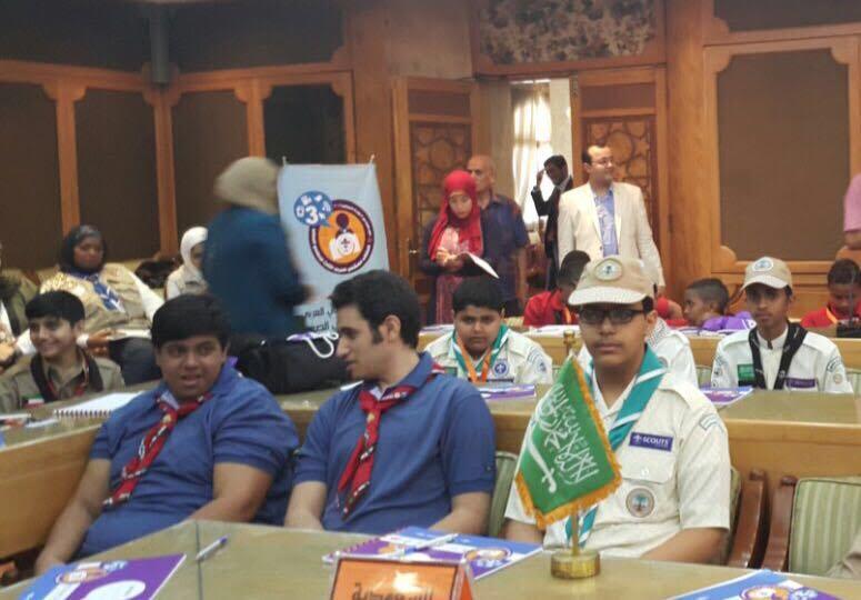 كشافة المملكة تُشارك في الملتقى الكشفي العربي للمراسل الإعلامي الصغير 5