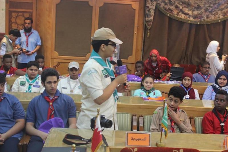 كشافة المملكة تُشارك في الملتقى الكشفي العربي للمراسل الإعلامي الصغير