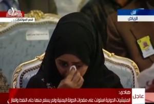 كلمة-الرئيس-اليمني
