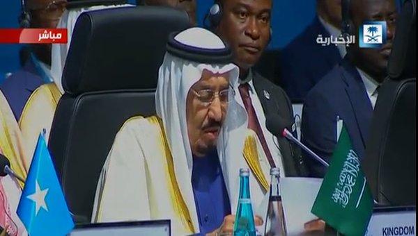 كلمة الملك سلمان بمؤتمر القمة الاسلامية