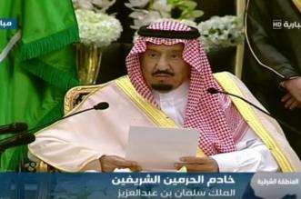 #عاجل .. الملك من الشرقية : رؤية 2030 لتقوية الاقتصاد .. والمواطن أفشل مخططات ضد الوطن - المواطن