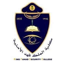 فتح باب القبول على وظائف معهد التدريب النسائي الأمني