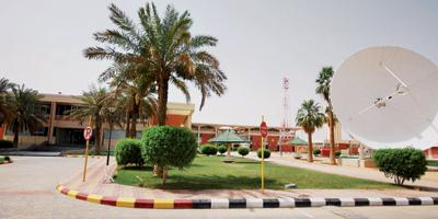كلية الاتصالات والمعلومات بالرياض