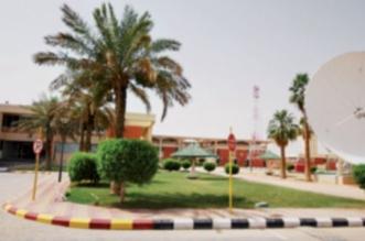 بشروط.. فتح القبول للبكالوريوس بـ #كلية_الاتصالات في #الرياض - المواطن