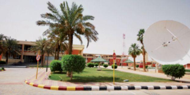 كلية الاتصالات