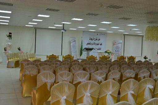 كلية البنات بالخفجي تزف 460 طالبة من خريجاتها (5)