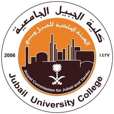 6 وظائف أكاديمية شاغرة في كلية الجبيل الجامعية