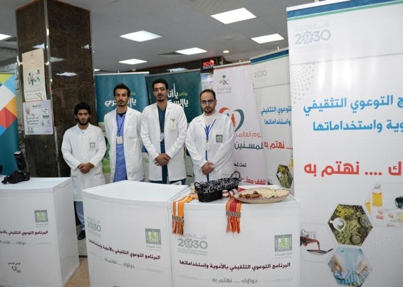 كلية الصيدلة بجامعة الملك خالد تشارك في فعاليات اليوم العالمي للمسنين