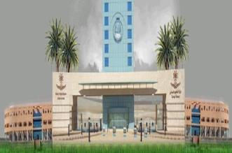 بعد غدٍ.. جامعة الباحة تعلن فتح باب القبول للبكالوريوس إلكترونياً - المواطن