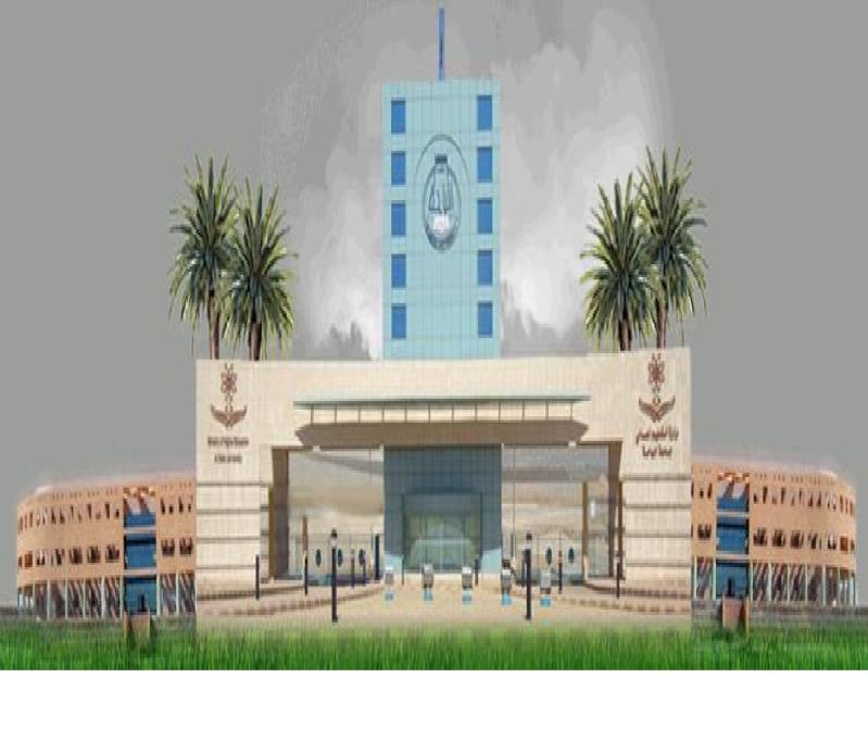 كلية العلوم الإدارية والمالية بجامعة الباحة