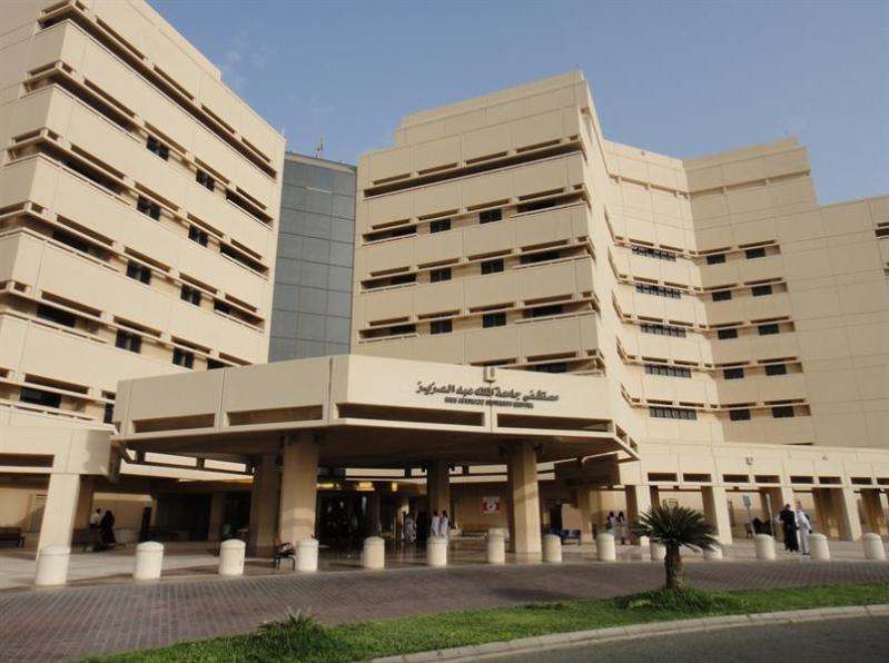 كلية الهندسة بجامعة الملك عبدالعزيز