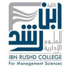 وظائف أكاديمية للجنسين في كلية ابن رشد للعلوم الإدارية - المواطن