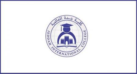 وظائف أكاديمية وإدارية شاغرة لدى كلية جدة العالمية