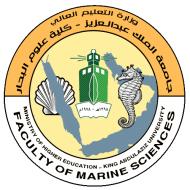 كلية علوم البحار