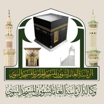 كلية ومعهد المسجد النبوي بالمدينة المنورة