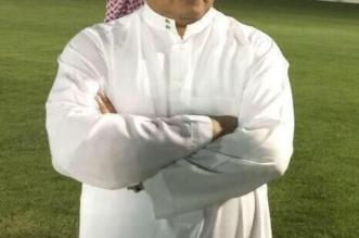 الكنعاني يوضح سبب الاستقالة.. ينفي الخلاف مع الجابر..ويتحسر على الشباب ! - المواطن